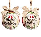 YULETIDE TRADITIONS ORNAMENT SET/GIFTBOX