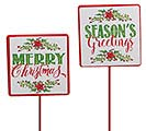 MERRY CHRISTMAS  SEASONS GREETINGS PICK