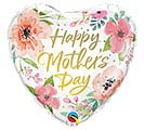 """18"""" MOTHER'S DAY PINK FLORAL HEART"""
