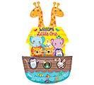 "43""PKG BABY SHOWER NOAH'S ARK SHAPE"