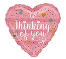 "9""INFLATED THINKING OF YOU CORAL HEART"
