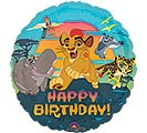 "17""PKG HBD LION GUARD HAPPY BIRTHDAY"