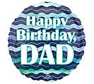 "17""PKG HBD DAD WATERCOLOR WAVES"