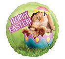 "17"" AVANTI HOPPY EASTER BALLOON"