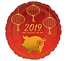 "17"" 2019 YEAR OF THE BOAR CHINESE NEW YE"