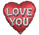 "18"" SATIN LOVE YOU BALLOON LETTERS"