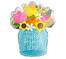 "18""HMD MASON JAR FLOWER BOUQUET"