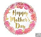 "17""HMD MOTHER'S GARDEN MOTHER'S DAY"