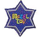 """24"""" PKGD MAZEL TOV STAR SHAPE"""
