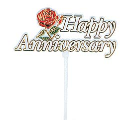 "11"" PLASTIC HAPPY ANNIVERSARY PICK"