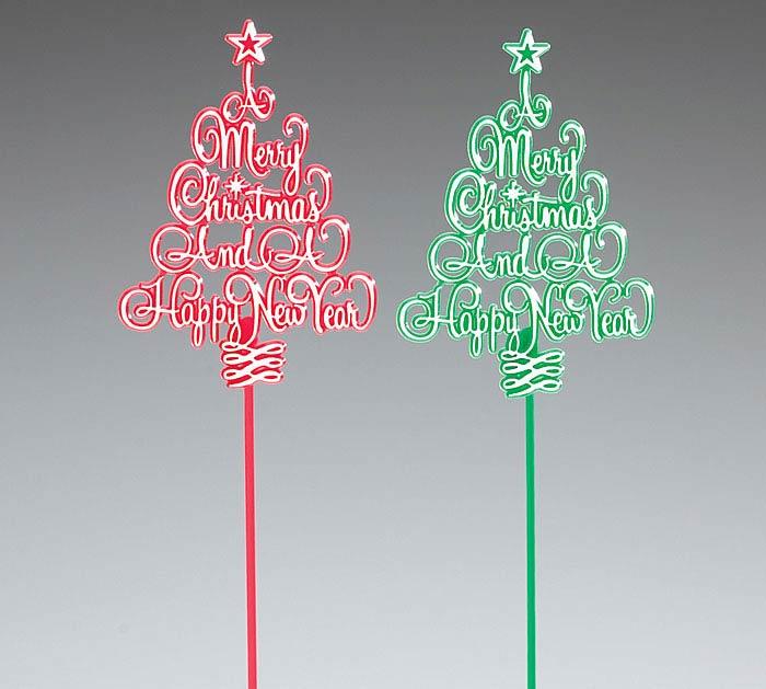 "13"" CHRISTMAS TREE PICK SET"