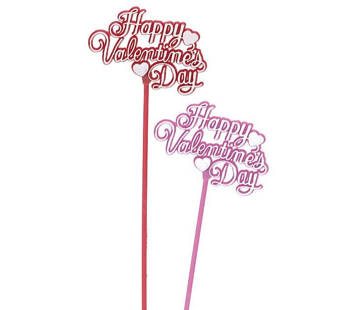 """11.5"""" PLASTIC HAPPY VALENTINE'S DAY PICK"""