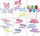 ASSORTED HAPPY BIRTHDAY PLASTIC PICK SET