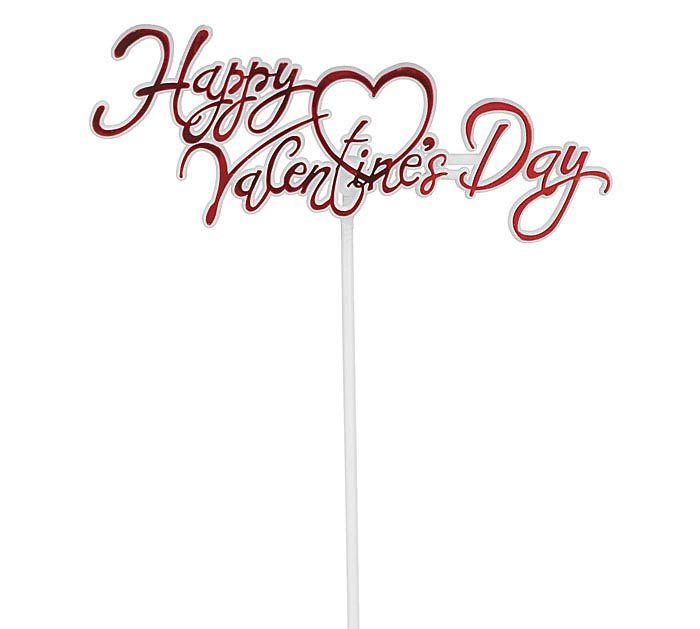 "10.5"" PLASTIC HAPPY VALENTINES' DAY PICK"