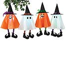 LED HANGING GHOST/PUMPKIN KIDS WITH HATS