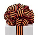 RIBBON #9 ORANGE/BLACK STRIPE