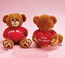 PLUSH LOVE ME/LOVE YOU BACK BEAR