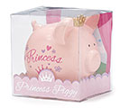 PINK PRINCESS CERAMIC PIG BANK 1st Alternate Image