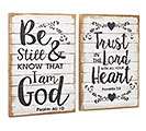 PROVERBS 3:5/PSALM 46:10 WALL HANGING