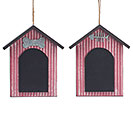 CORRUGATED TIN PET HOUSE ORNAMENT SET