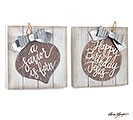 RUSTIC ORNAMENT WALL HANGING SET