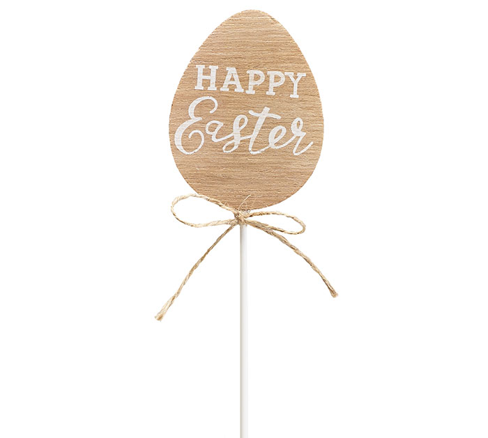 HAPPY EASTER EGG SILHOUETTE WOOD PICK