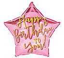 "17""PKG HBD TO YOU GOLD  PINK STAR"